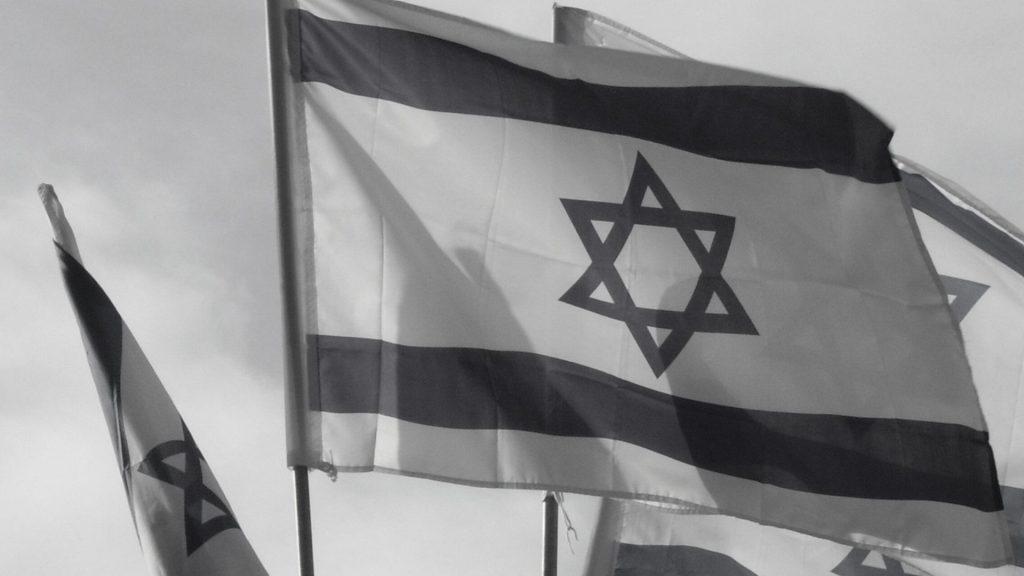 יובל סיון - דגל ישראל